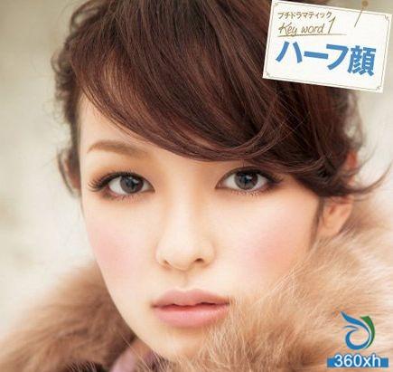 Japanese Ma Dou Code Fan Autumn Winter Warm Beauty