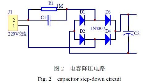 Capacitor step-down circuit