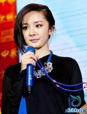 "Yang Mi sexy ""tidal makeup"" trend full of children"
