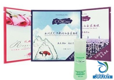 Absorb a new chapter CCSG ring silk mask