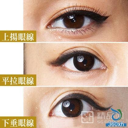 3 eyeliner methods