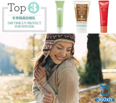 Skin golden bells word of mouth sunscreen isolation TOP 3