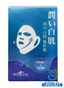 SEXYLOOK ear-mounted elastic white çš™ double lifting mask