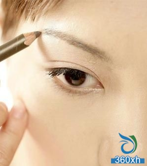 Modified natural eyebrow
