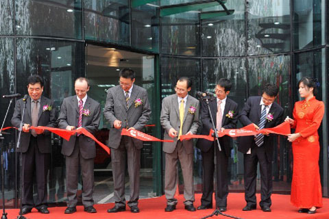 Opening Ceremony of Wuxi Cummins Turbo Technology Co., Ltd. Opening Ceremony