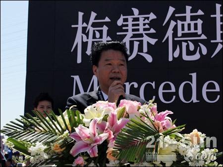 中联重科混凝土机械公司副总经理阳昌康致辞