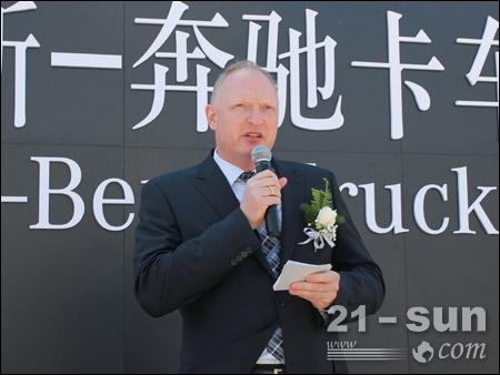 戴姆勒卡车中国执行副总裁罗伯特讲话
