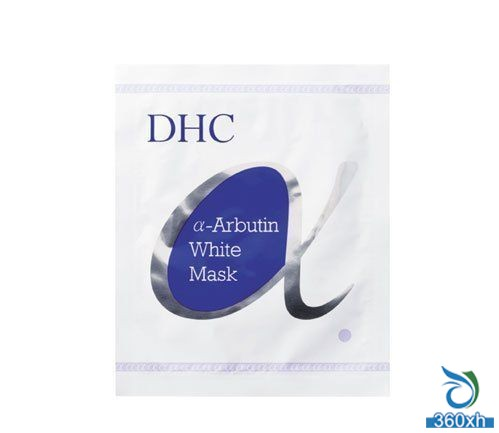 DHC Whitening Mask