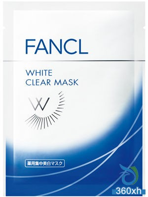 FANCL Brightening Whitening Mask