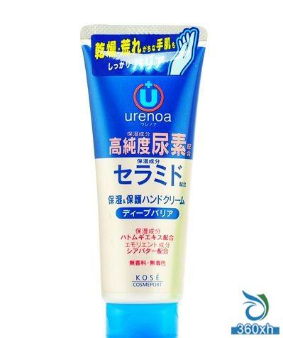 Gauss High Purity Urea Whitening Moisturizing Hand Cream