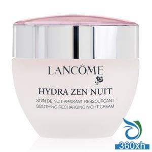 Lancôme Lancôme Moisturizing Night Cream
