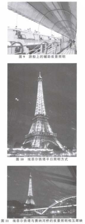 France, Italy night lighting lighting study