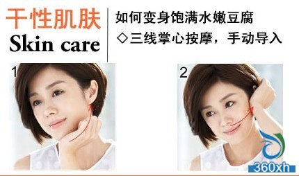 How to care for different skin types and light acne