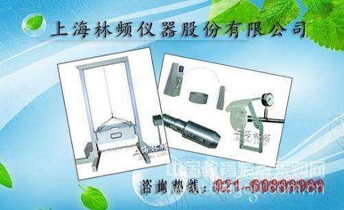 Mainstream development of waterproof test chamber