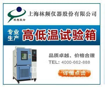 Measurement error of constant temperature and humidity tester (1)