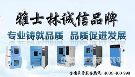 Dehumidification method and principle of high and low temperature damp heat test chamber