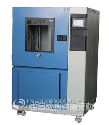 Installation site requirements for sand and dust test chamber