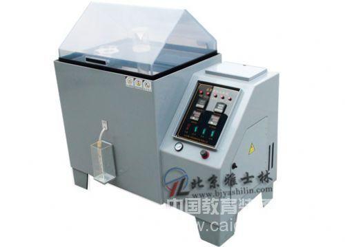 Analysis of test method of salt spray test machine