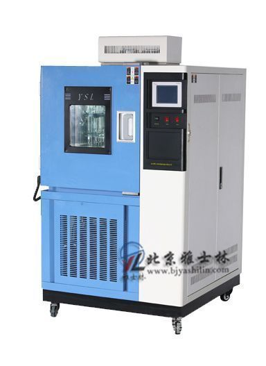 Maintenance knowledge of high and low temperature alternating humidity and humidity test box compressor (Part 2)
