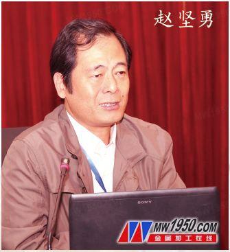 杭州汽轮机股份有限公司副总工程师赵坚勇