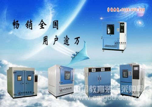 What are the reasons why the test results of the salt spray test box are not allowed (2)