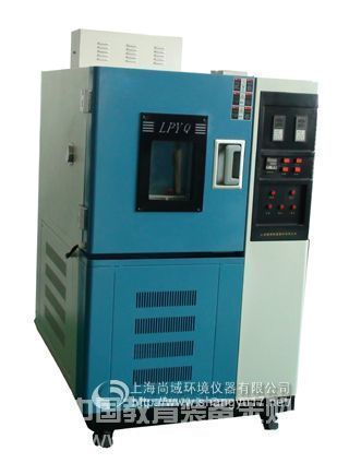 The competition of the latest scientific and technological achievements of high and low temperature box manufacturers comes out