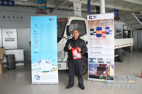 User Zhang Yu and his use of Kang Sheng lubricants