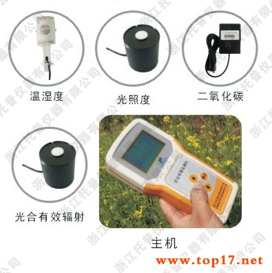 Hand-held weather station