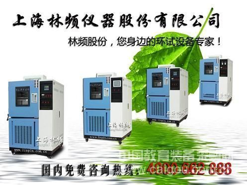 How to solve the abnormal situation of temperature and humidity control in high and low temperature test chamber