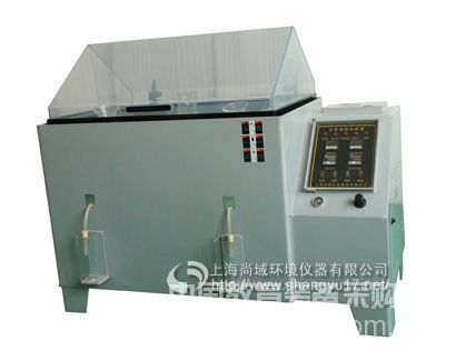 Research and Analysis on Development Measures of Salt Spray Box Manufacturers