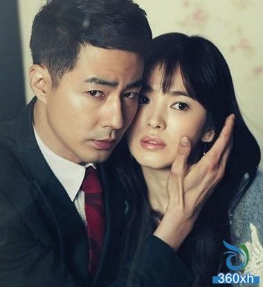 Song Hye Kyo silky skin makes people look good