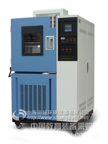 Use of high and low temperature test chamber series