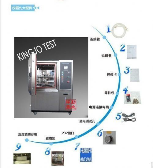 "Qinzhuo Technology publishes ""Installation Instruction Manual of Constant Temperature and Humidity Test Chamber"""