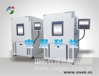 What is the product of rapid accelerated temperature change aging test equipment?