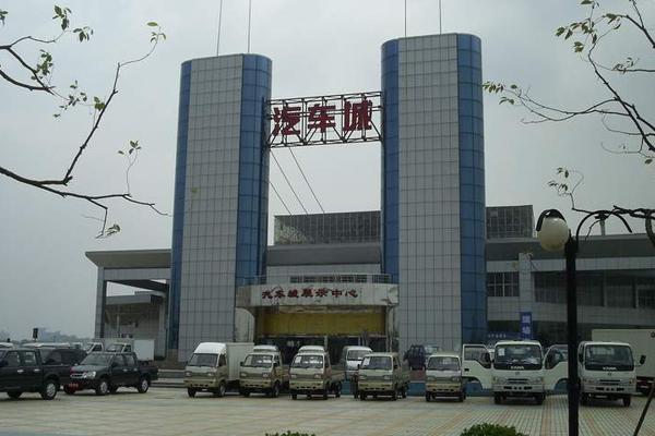 Zhuzhou Motor City China Truck Net