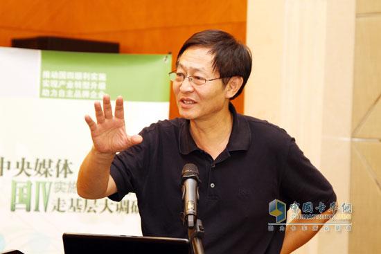 Wei Anli, Deputy Secretary General of China Internal Combustion Engine Industry Association