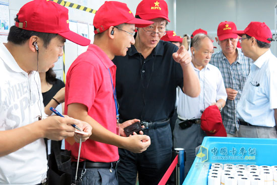 Everyone visits Daphite filter technology company