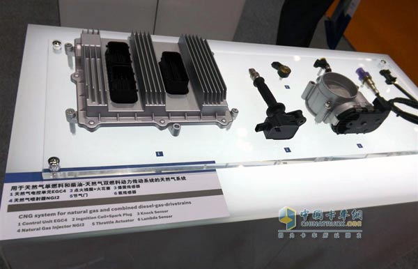 Bosch Commercial Vehicle Natural Gas Power System Debuts at IC Engine Show