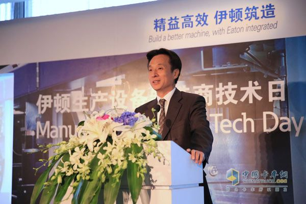 Zhou Tao, President of Eaton China, addressed the opening ceremony of Shanghai's production equipment manufacturer technology day