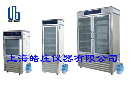 Constant temperature and humidity incubator.jpg