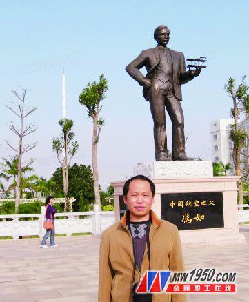 中航工业惠阳航空螺旋桨有限责任公司技术主管 李国平