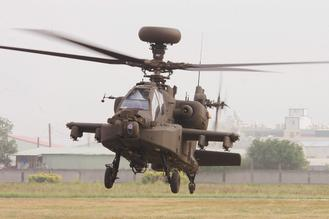 Apache helicopter screw loose recall