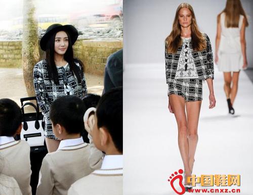 秦岚剧中的黑色小香风外套是谭燕玉2014新款春夏套装