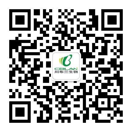 川布兰生物技术部.jpg