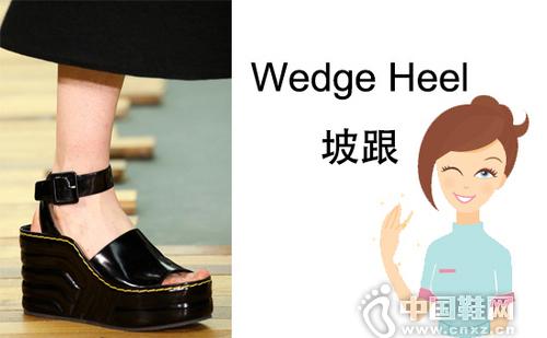坡跟鞋(Wedge Heel)