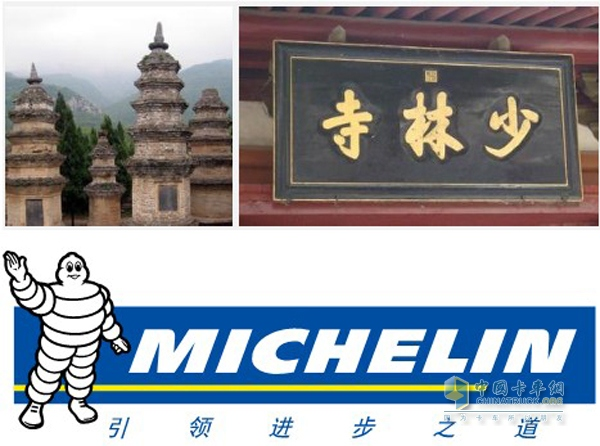 The world tires out of Michelin
