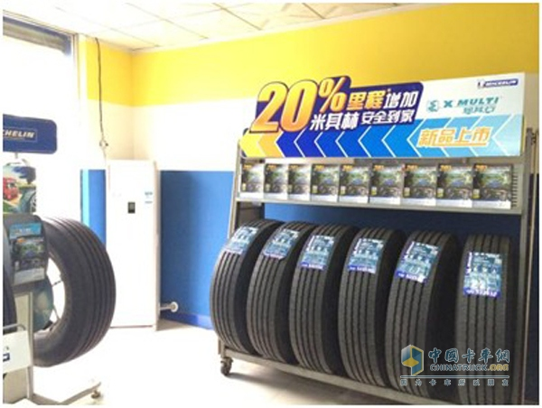 Tough its line 12R22.5 tire Luoyang to shop records