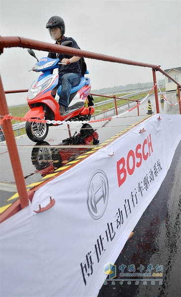 Bosch eScooter Drive System