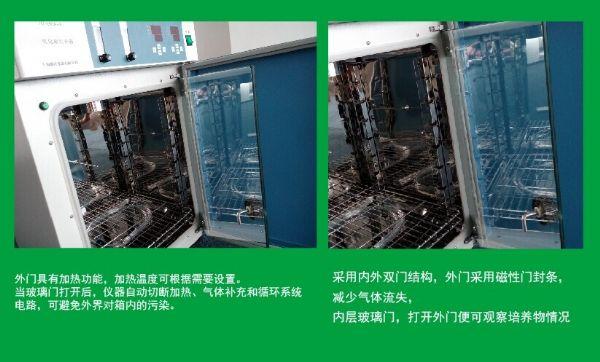 二氧化碳培养箱水套式和气套式的区别和结构详解图