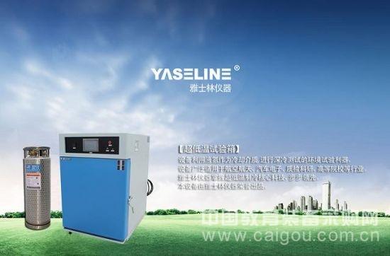 超低温深冷试验箱的兴起和应用